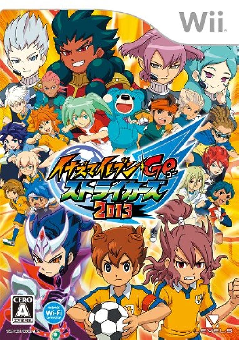 作曲家浅いに勝るイナズマイレブンGO ストライカーズ 2013 (特典なし) - Wii