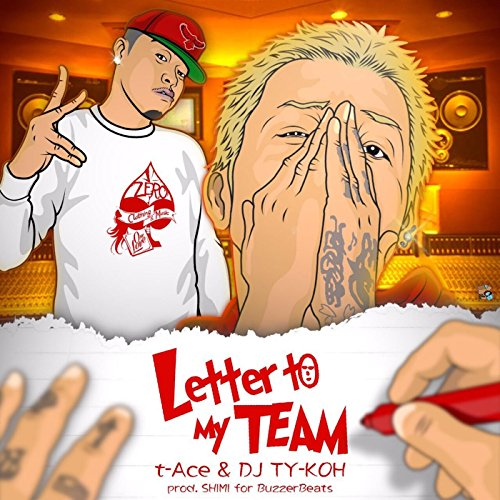 Letter to My TEAM