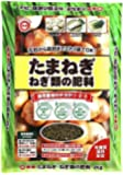 東商 たまねぎ ねぎ類の肥料 2kg