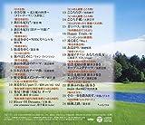 NHK 旅の音楽集 ~旅に出たくなる24の理由~ 画像