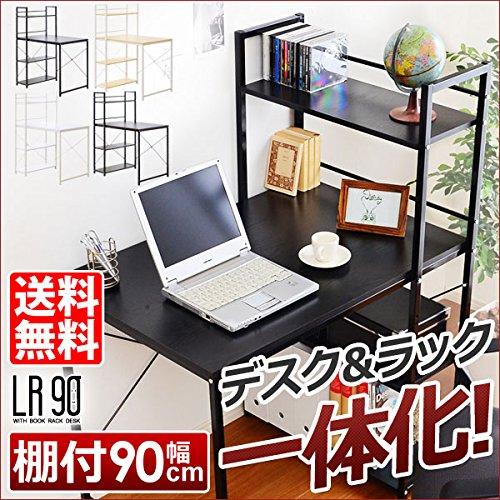 ブックラック付きパソコンデスク -L/R-エルアール90cm幅 ブラック