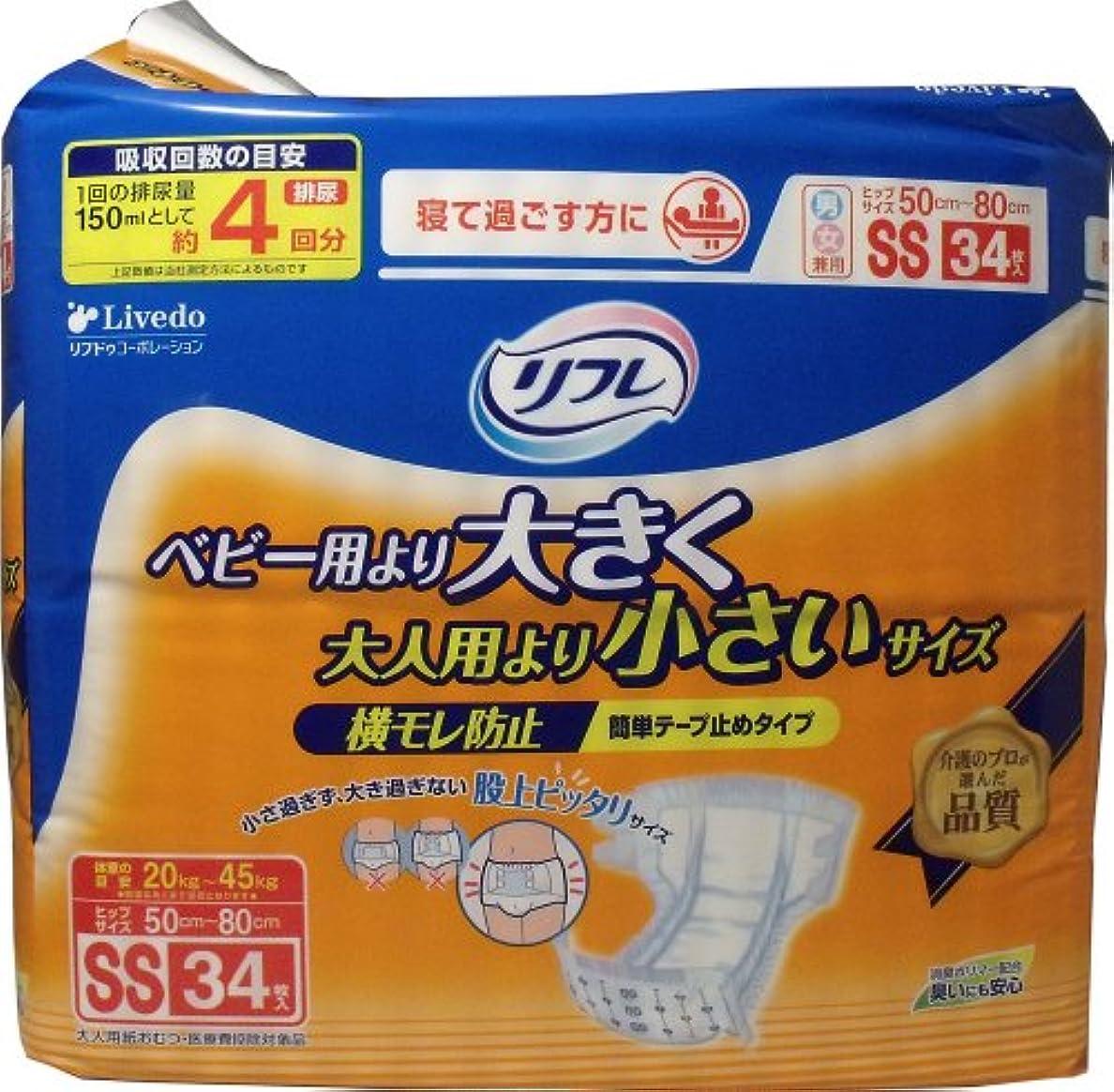 人種カンガルー演劇?????????簡単テープ止めSS34P