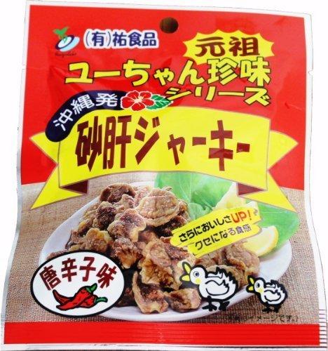 砂肝 ジャーキー 唐辛子味 13g×10袋×10 祐食品 砂肝を使用したジューシーな珍味 おつまみや沖縄土産に