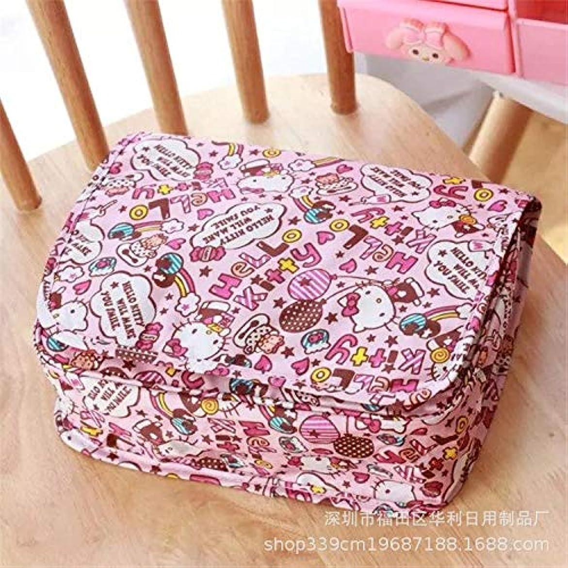 現代の誠意コート旅行ポーチは折り畳み式の洗面バッグができます。旅行ポーチの収納袋はぶら下げられます。, キティちゃんピンク