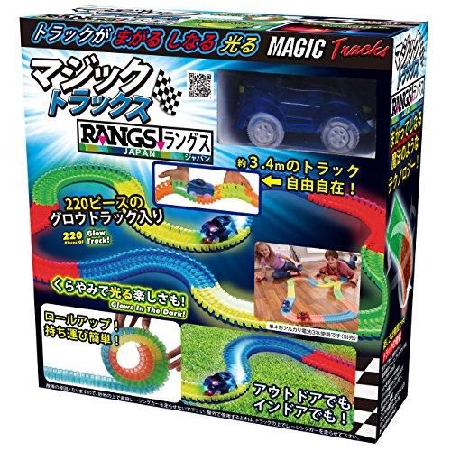 ラングスジャパン(RANGS) マジックトラックス ブルー