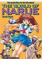 The World Of Narue