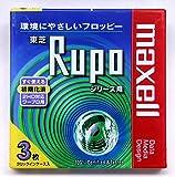 "maxell 東芝Rupoシリーズ用 初期化済みフロッピーディスク 3.5""2HD 3枚クイックインケース入"