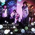虹の雪(初回限定盤A)(DVD付)