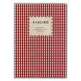 ダイゴー ギンガムチェック家計簿 B5 レッド J1237