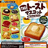 THE トーストマスコット 全6種セット リーメント ガチャポン
