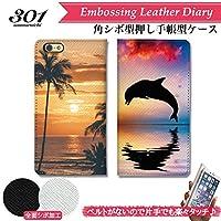 chatte noir iPhone11ProMax ケース 手帳型 おしゃれ ペア イルカ いるか ドルフィン 海 ビーチ ハワイ ヤシの木 サンセット フォト A シボ加工 高級PUレザー 手帳ケース ベルトなし