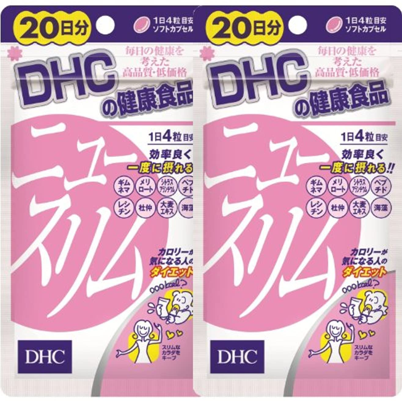 極地ファシズム異常DHCニュースリム 20日分(新) 80粒【2個セット】