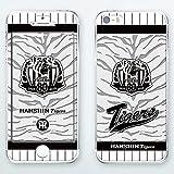 阪神タイガース 公認 創設80周年記念 限定モデル iPhone5 / iPhone5S プロテクター アイフォン Tigers 虎柄バージョン TGP-S80