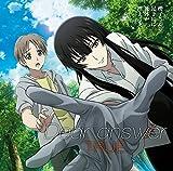 TVアニメ『櫻子さんの足下には死体が埋まっている』OP主題歌「Dear Answer」(アニメ盤)