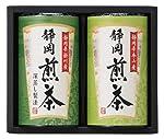 静岡銘茶詰合せ SMK-252 16-0493-022