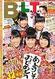 B.L.T.関東版 2014年 02月号 [雑誌]