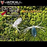 JACKALL(ジャッカル) ルアー 活虫(イケチュウ) 2.2g 30mm アメリカシロヒトリ