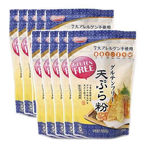 国産 グルテンフリー 天ぷら粉 2kg( 200g × 10袋 ) セット 九州産 米粉 玄米粉 使用
