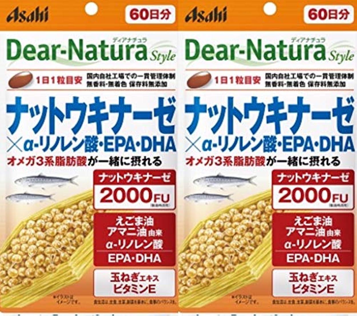 ラック夢コード【2個】ディアナチュラ ナットウキナーゼ×α-リノレン酸?EPA?DHA