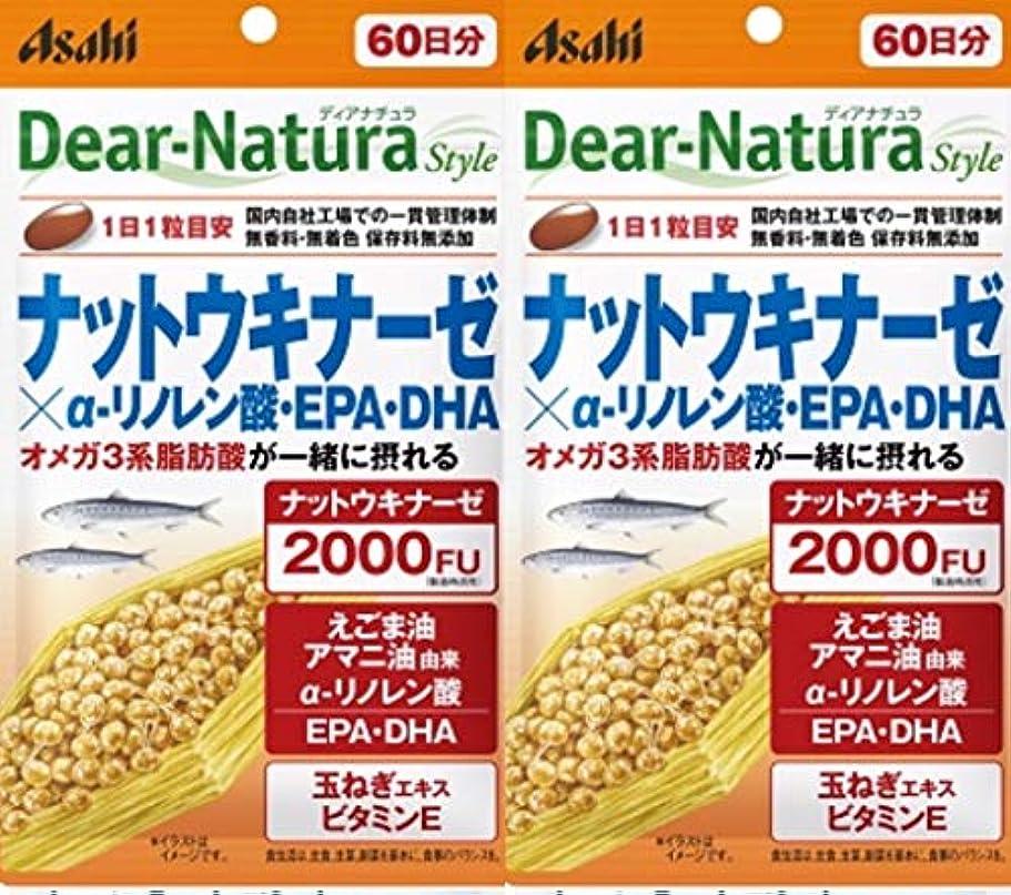 アレルギー旋回算術【2個】ディアナチュラ ナットウキナーゼ×α-リノレン酸?EPA?DHA