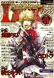 Comic Magazine LYNX (コミックマガジン リンクス) 2009年 03月号 [雑誌]
