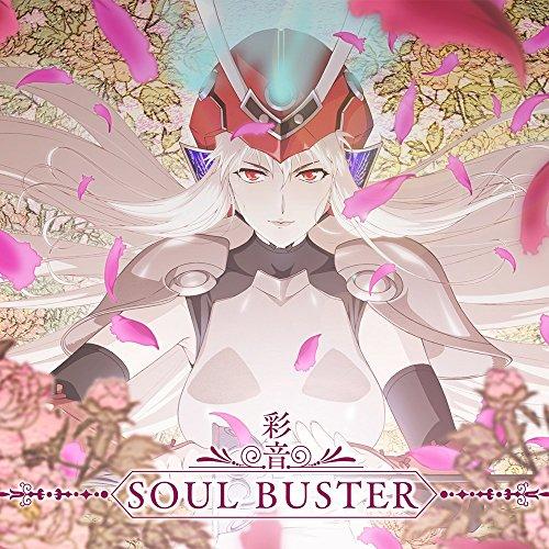TVアニメ「 侍霊演武 : 将星乱 」オープニングテーマ「 SOUL BUSTER 」