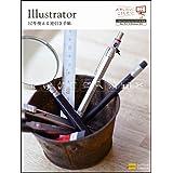 Illustrator 10年使える逆引き手帖【CS4/CS3/CS2/CS/10/9/8 対応】 (ああしたい。こうしたい。)