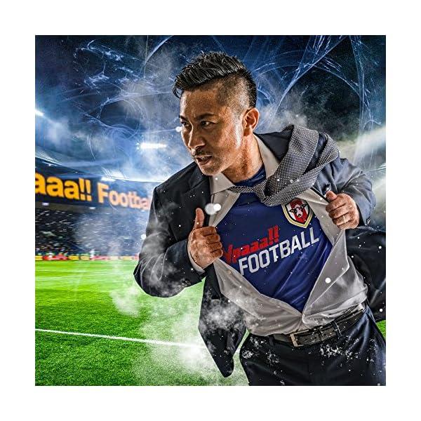 ウーラー!! フットボールの商品画像