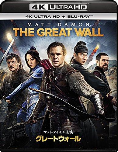 グレートウォール (4K ULTRA HD + Blu-rayセット) [4K ULTRA HD + Blu-ray]