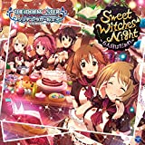 Sweet Witches' Night 〜6人目はだぁれ〜 (M@STER VERSION)