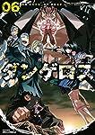 戦闘破壊学園ダンゲロス(6) (ヤンマガKCスペシャル)
