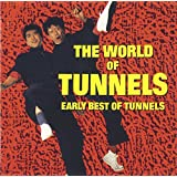 ゴールデン☆ベスト とんねるず~THE WORLD OF TUNNELS EARLY BEST OF TUNNELS(SHM-CD)