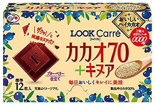 不二家 ルック・カレ(カカオ70+キヌア) 59g×5箱