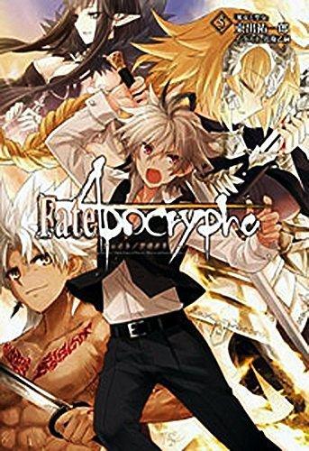 Fate/Apocrypha vol.5(書籍)の詳細を見る