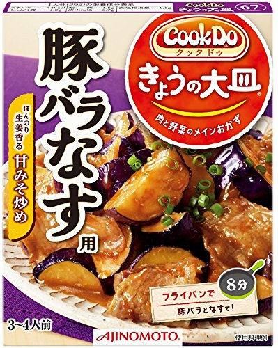味の素 CookDo きょうの大皿 豚バラなす用 100g