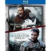 ロビン・フッド&グラディエーター セット [Blu-ray]
