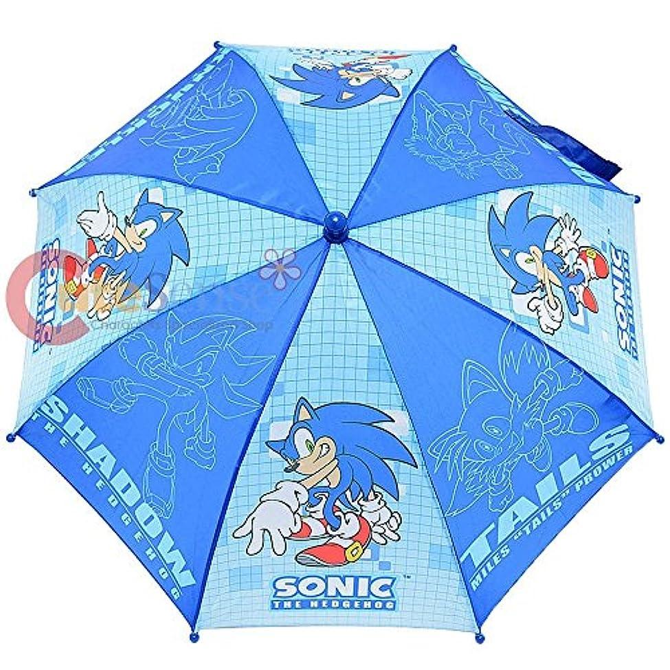 閉じる遺伝的動作Umbrella - Sonic The Hodgehog - Tail Knuckles Shadow Dr Eggman New Kids