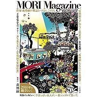MORI Magazine