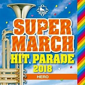 2018 キング・スーパー・マーチ ヒット・パレード~HERO/EXCITE/ダンシング・ヒーロー/YOSAKOI