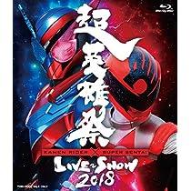 超英雄祭 KAMEN RIDER × SUPER SENTAI LIVE & SHOW 2018 [Blu-ray]