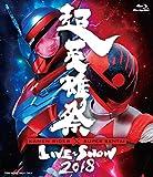 超英雄祭 KAMEN RIDER×SUPER SENTAI LI...[Blu-ray/ブルーレイ]