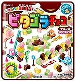 ピタゴラチョコ チョコ味+いちごチョコ味 10個入
