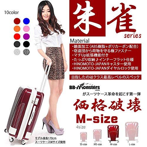 [BB-Monsters ビービーモンスターズ] スーツケース 旅行カバン キャリーバッグ 超軽量 TSAロック搭載 朱雀 (中型、M、24, ワインレッド×ブラックパーツ)