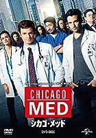 シカゴ・メッド DVD-BOX