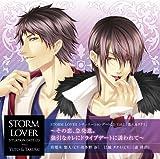 『STORM LOVER シチュエーションCD』Vol.1「悠人&タクミ」 ~その恋、急発進。強引なカレにドライブデートに誘われて~