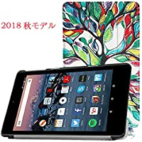 Maxku 2018年秋モデル Fire HD 8 タブレット ケース耐衝撃 スリム 傷つけ防止 三つ折タイプ スタンドカバー 新登場 Fire HD 8 タブレット Newモデル スマートカバー