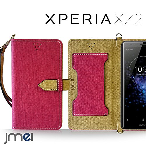 Xperia XZ2 ケース SO-03K SOV37 手帳型 エクスペリア xz2 カバー ブランド 閉じたまま通話ケース VESTA ホットピンク sony ソニー simフリー スマホ カバー 携帯ケース 手帳 スマホケース 全機種対応 ショルダー スマートフォン