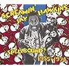 SPELLBOUND 1955-74   2-CD