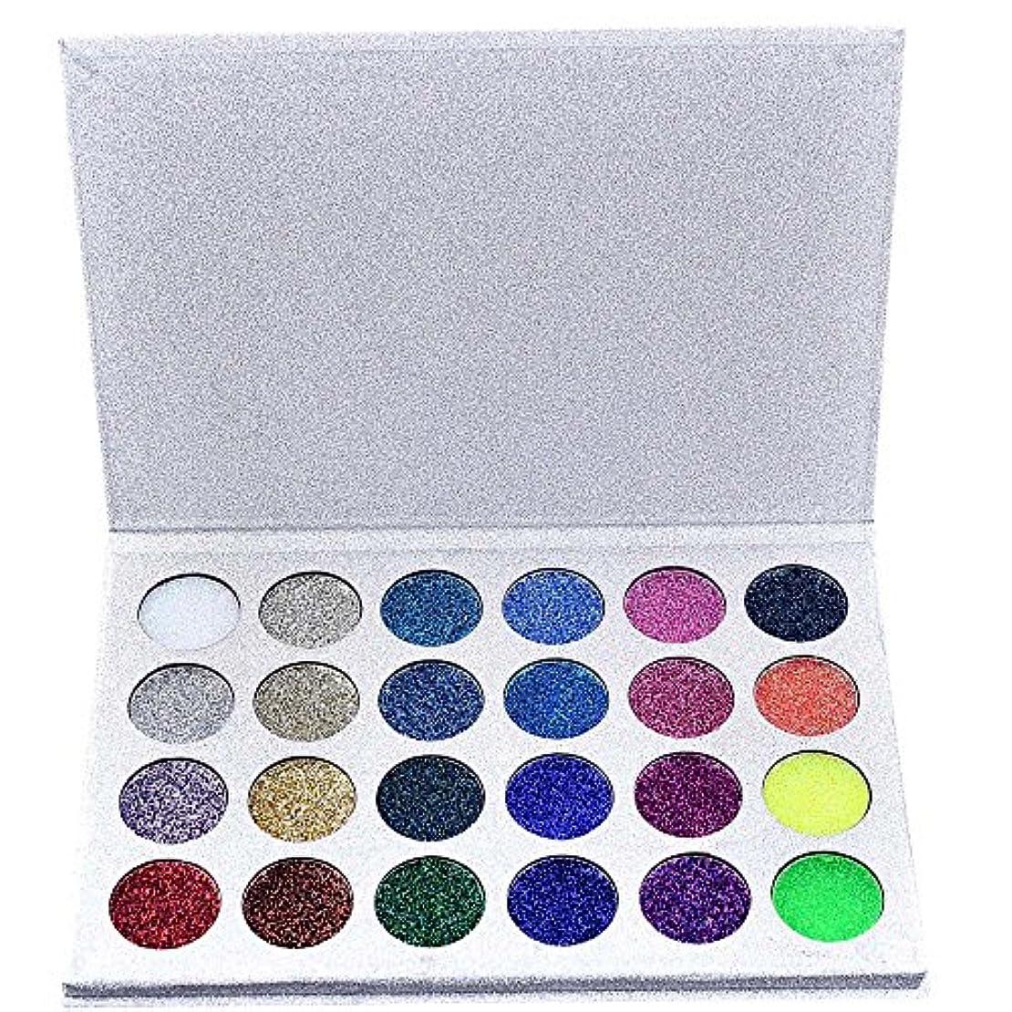 均等に突破口蒸発24色化粧品パウダーアイシャドーパレットメイクナチュラルシマーマットセット