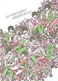オールナイトニッポンi おしゃべや Rm012「おしゃべやのしょっぱラー」[DVD]